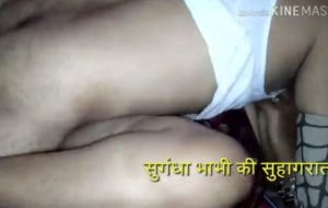 Sexy bhabhi likes to take it in doggy style